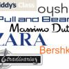 Super shopping online con Zara, Stradivarius, Bershka, Pull and Bear, Oysho e Massimo Dutti