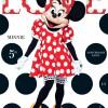 """Minnie diventa cover-girl per """"Love"""""""