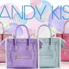 Candy Kiss, stavolta Banane Taipei si ispira alla Luggage Céline