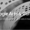 """""""We wear culture"""", il progetto Google che raccoglie 400 mostre"""