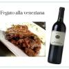 Fegato alla veneziana: ricetta di semplice preparazione e di gran gusto