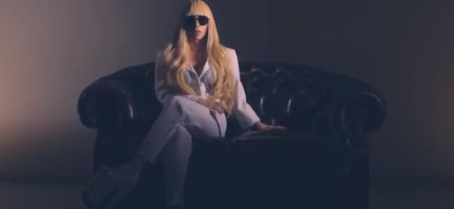 Lady Gaga lancia la bambola a dimensioni naturali [VIDEO]