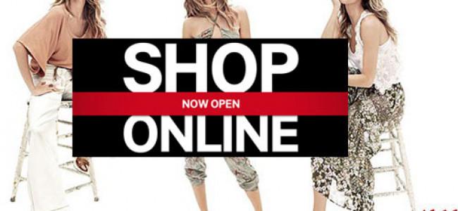 Finalmente anche H&M ha lanciato lo shopping online