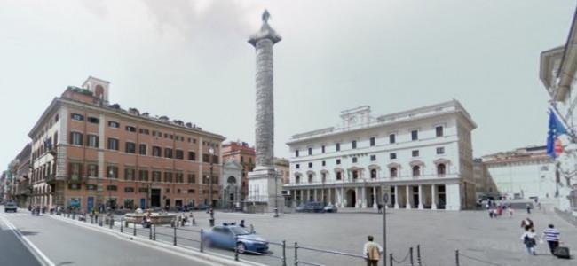 A Roma la Prima Nazionale di Celestino