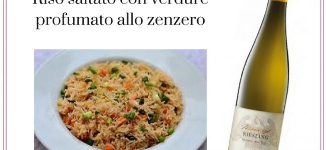 Riso saltato con verdure profumato allo zenzero: un'ottima alternativa all'insalata di riso