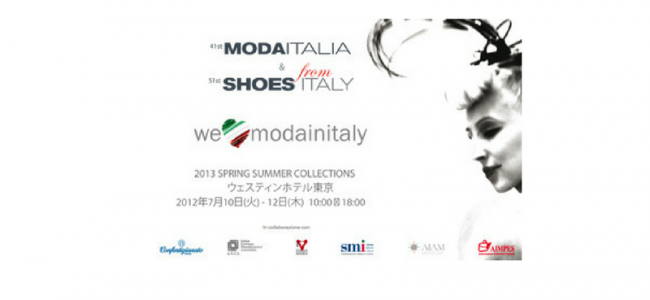 Tokyo: torna la mostra Shoes from Italy