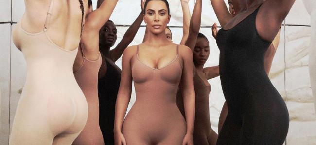 Guaine contenitive: l'intimo modellante alleato delle donne