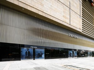 Prada-Nanning_The-Mixc-mall_ext