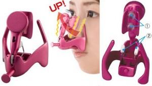 beauty-lift-high-nose-japan-2